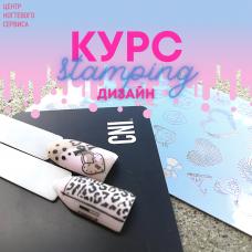 """Курс """"Маникюр для начинающих"""""""
