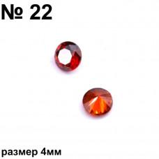 Камни фигурные красн 22 2шт