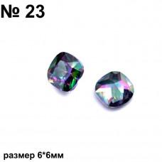 Камни фигурные черн 23 2шт