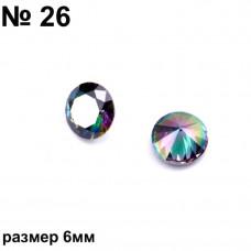 Камни фигурные черн 26 2шт