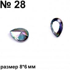 Камни фигурные черн 28 2шт
