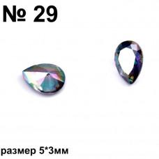 Камни фигурные черн 29 2шт