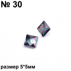 Камни фигурные черн 30 2шт