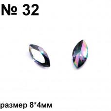Камни фигурные черн 32 2шт