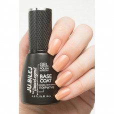 База для гель-лака Dance Legend Nude Warm Base Plus 15 мл