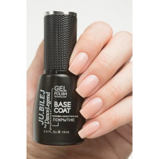 База для гель-лака Dance Legend Nude Warm Base 15 мл