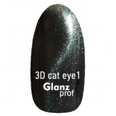 Glanz prof.3D cat eye Кошачий глаз №1  7 г