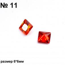 Камни фигурные красн 11 2шт