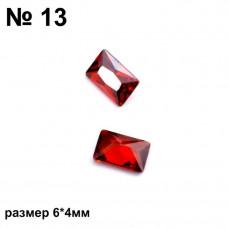Камни фигурные красн 13 2шт