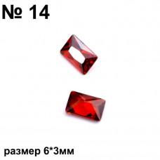 Камни фигурные красн 14 2шт