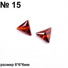Камни фигурные красн 15 2шт