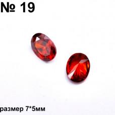 Камни фигурные красн 19 2шт