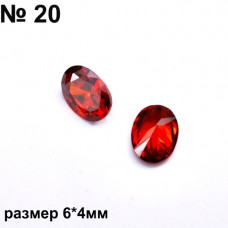 Камни фигурные красн 20 2шт