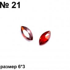 Камни фигурные красн 21 2шт