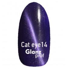 Glanz prof.Гель-лак Cat eye Кошачий глаз №14 10 г