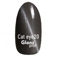 Glanz prof.Гель-лак Cat eye Кошачий глаз №20 10 г