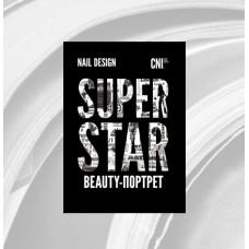 """Пособие по дизайну""""Superstar.Beauty-портрет"""""""