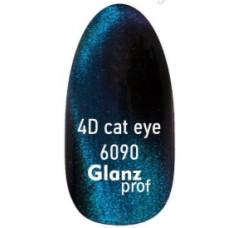 Glanz prof.4D cat eye Кошачий глаз №6090 7 г