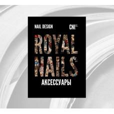"""Пособие по дизайну """"Royal Nails.Аксессуары"""""""