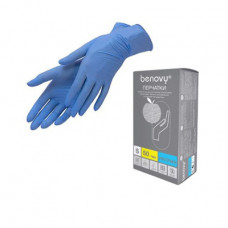 Перчатки нитрил Голубые 1 кор. S (50 пар)