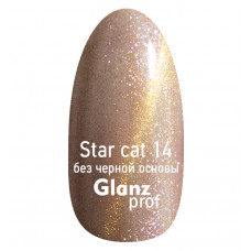 Glanz prof.Star Cat №14 7 г
