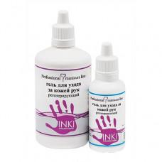 INKI.Гель регенерирующий для кожи рук 100 мл.