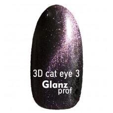 Glanz prof.3D cat eye Кошачий глаз №3  7 г