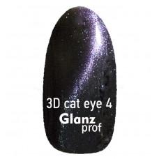 Glanz prof.3D cat eye Кошачий глаз №4  7 г