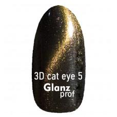 Glanz prof.3D cat eye Кошачий глаз №5  7 г