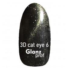 Glanz prof.3D cat eye Кошачий глаз №6  7 г
