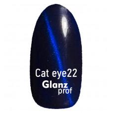 Glanz prof.Гель-лак Cat eye Кошачий глаз №22 10 г