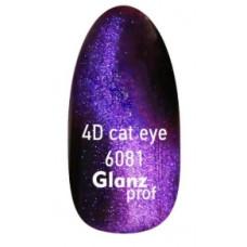 Glanz prof.4D cat eye Кошачий глаз №6081 7 г